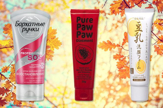 Положите вкосметичку: лучшие зимние недорогие средства длязащиты кожи