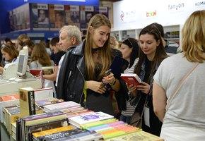 10 лучших событий на Московской Международной книжной ярмарке