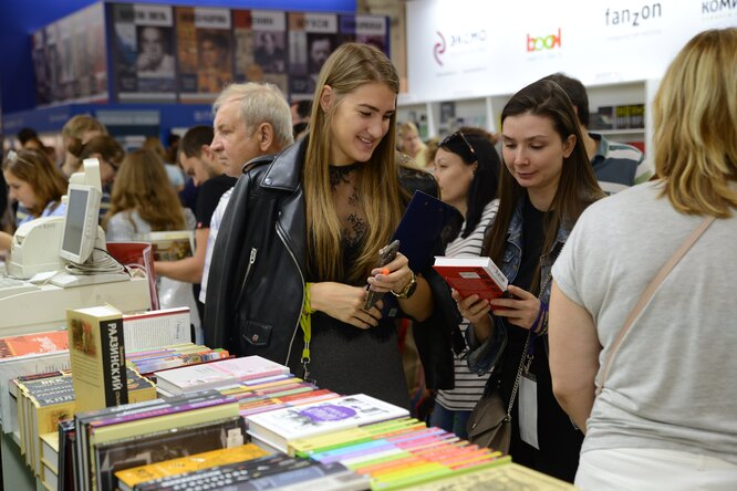10 лучших событий наМосковской Международной книжной ярмарке