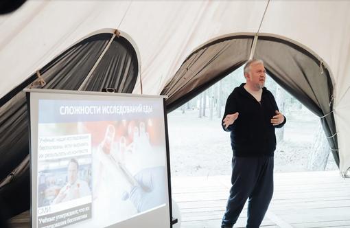 Евгений Водовозов, лекция о «продуктовых» мифах на семинаре Valio