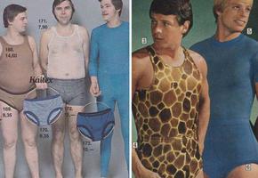 15 причин, по которым мужская мода 70-х  —  не должна повториться