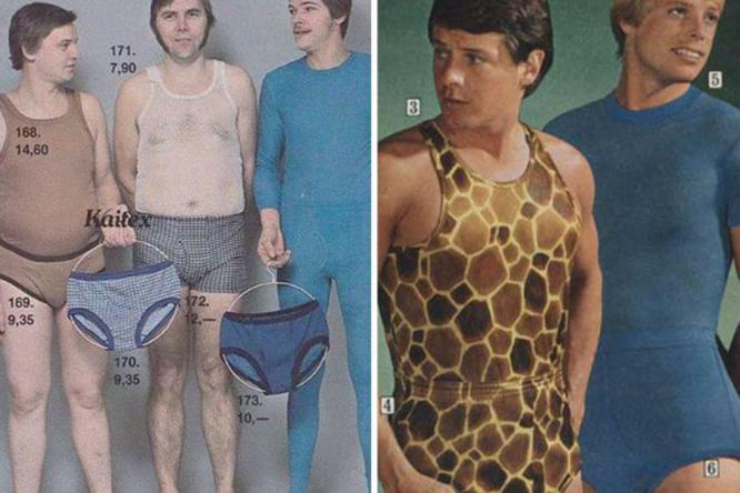 15 причин, покоторым мужская мода 70-х  — недолжна повториться