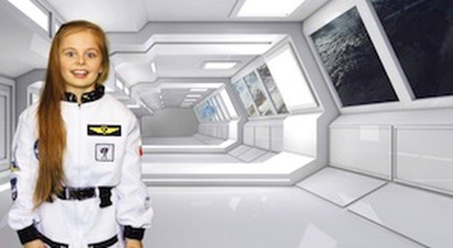 Стань космонавтом вПланетарии!