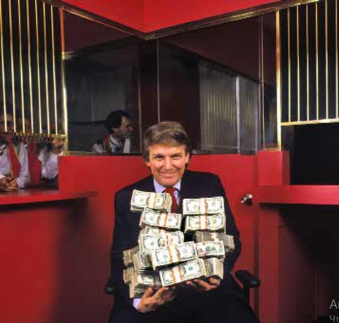 Гарри Бенсон Дональд Трамп. Атлантик-Сити. Нью-Джерси 1990