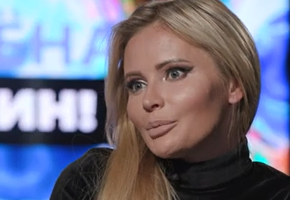 «У меня не было секса два с половиной года»: Дана Борисова прокомментировала обвинения в эскорте