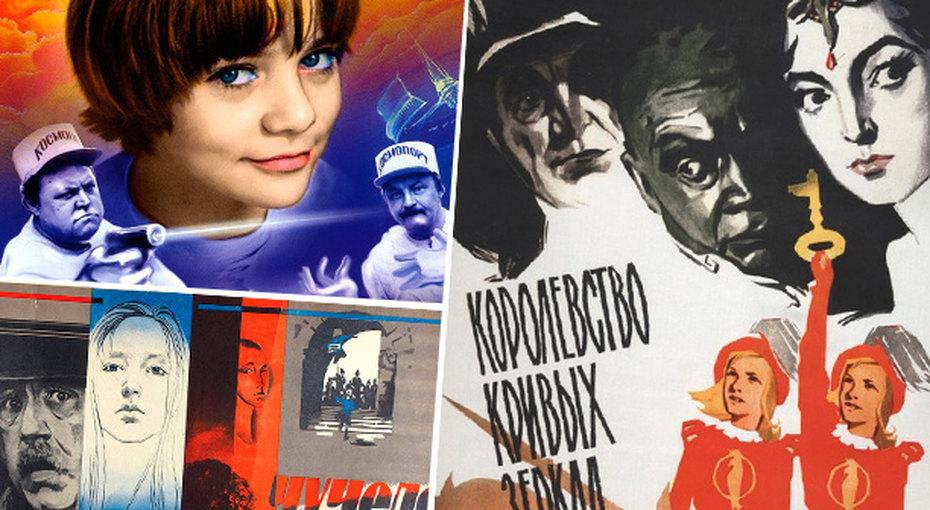 10 советских фильмов, которые стоит показать детям