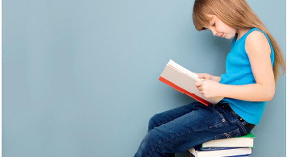 Читаем вместе сребенком
