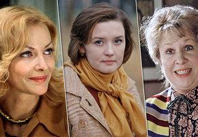 Тест: кого из героинь советских фильмов вы могли бы сыграть?