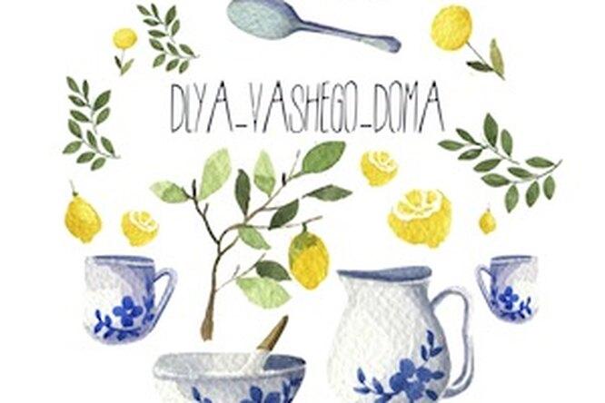 Dlyavashegodoma.com — онлайн-магазин сдушой