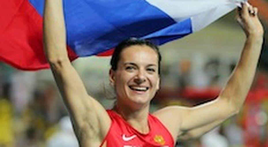 Елена Исинбаева выбрала имя длядочери