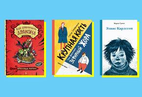 Какие детские книги помогают поговорить с ребенком о самооценке