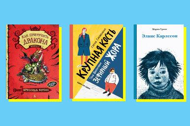 Какие детские книги помогают поговорить сребенком осамооценке