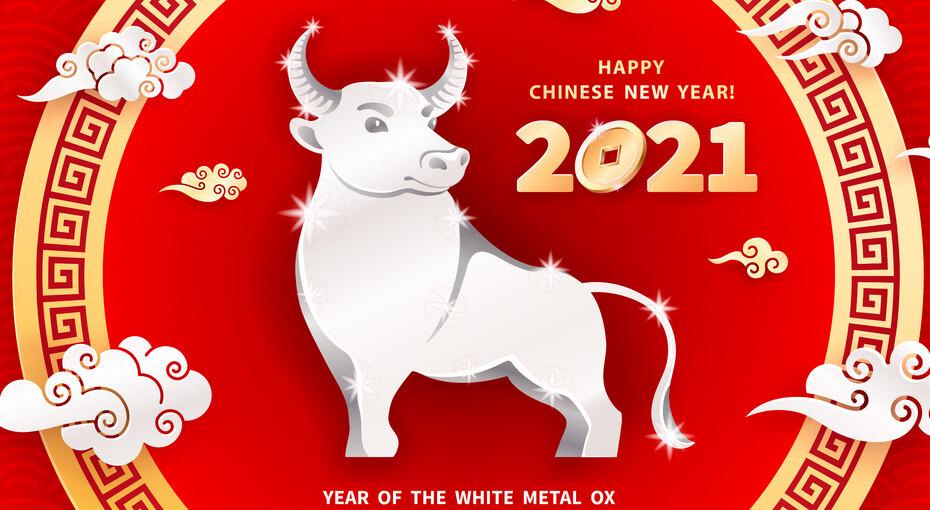 Что принесет нам Белый Бык: большой восточный гороскоп на2021 год