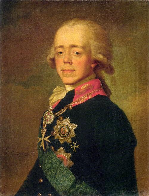 С. Щукин, «Портрет Павла I», 1799