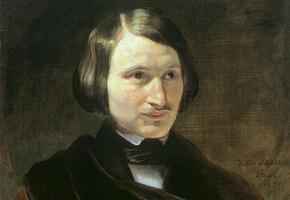 Гоголь: без белья, без паспорта, без лишней скромности