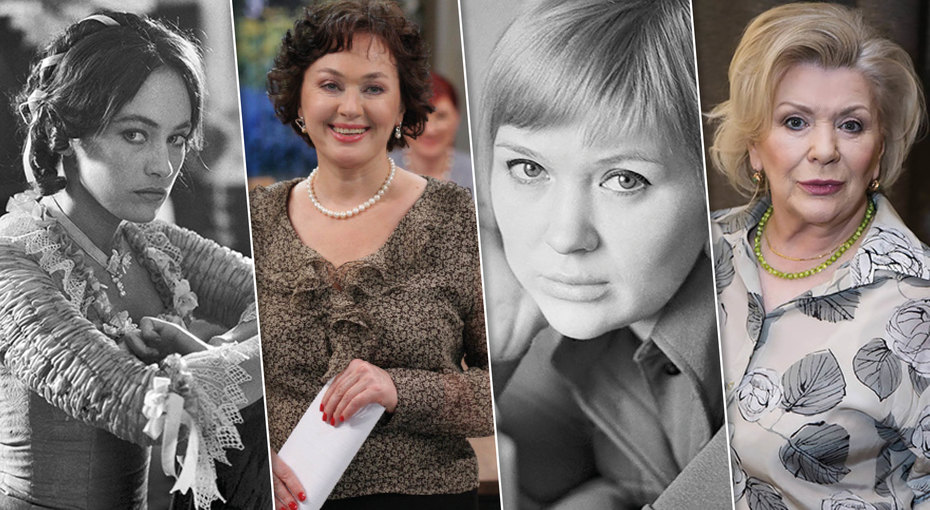 Советские звезды спышными формами: как они выглядели вмолодости