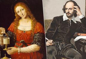 Мулан, Шекспир и другие исторические личности, которых, возможно, не было