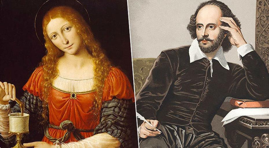Мулан, Шекспир, Магдалина идругие исторические личности, которых, возможно, небыло