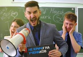 Школа — это весело: самый популярный учитель TikTok расскрыл секреты успеха в интернете
