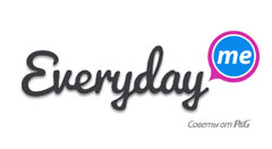Everydayme.ru  — вдохновение каждый день