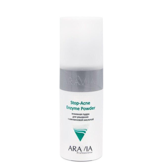 Энзимная пудра для умывания Stop-Acne Enzyme Powder, Aravia Professional, 960 руб