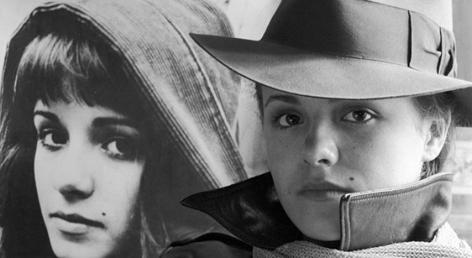 Ирина цыплакова фото в молодости
