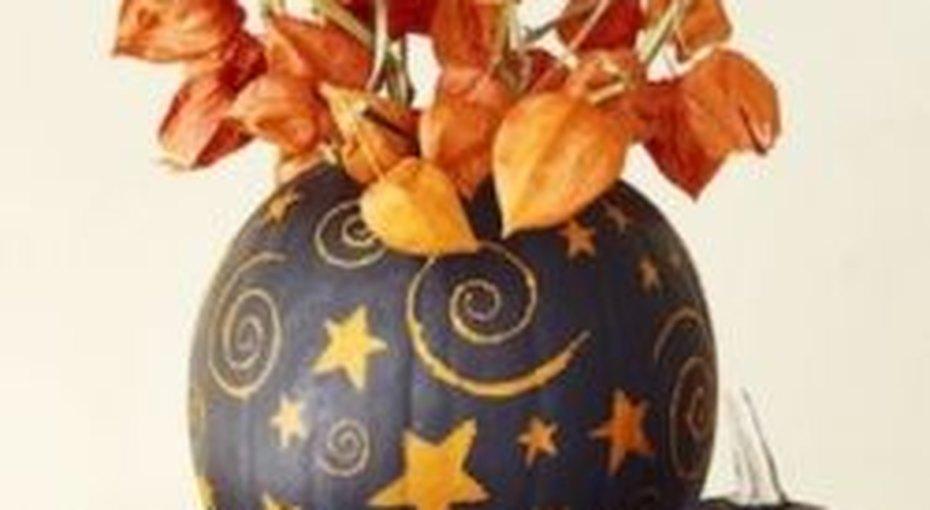 Осенняя ваза изтыквы