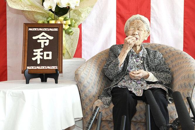 Победила рак идожила до118 лет: секрет Канэ Танаки изЯпонии