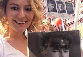 Мария Кожевникова приняла участие в шествии «Бессмертного полка»