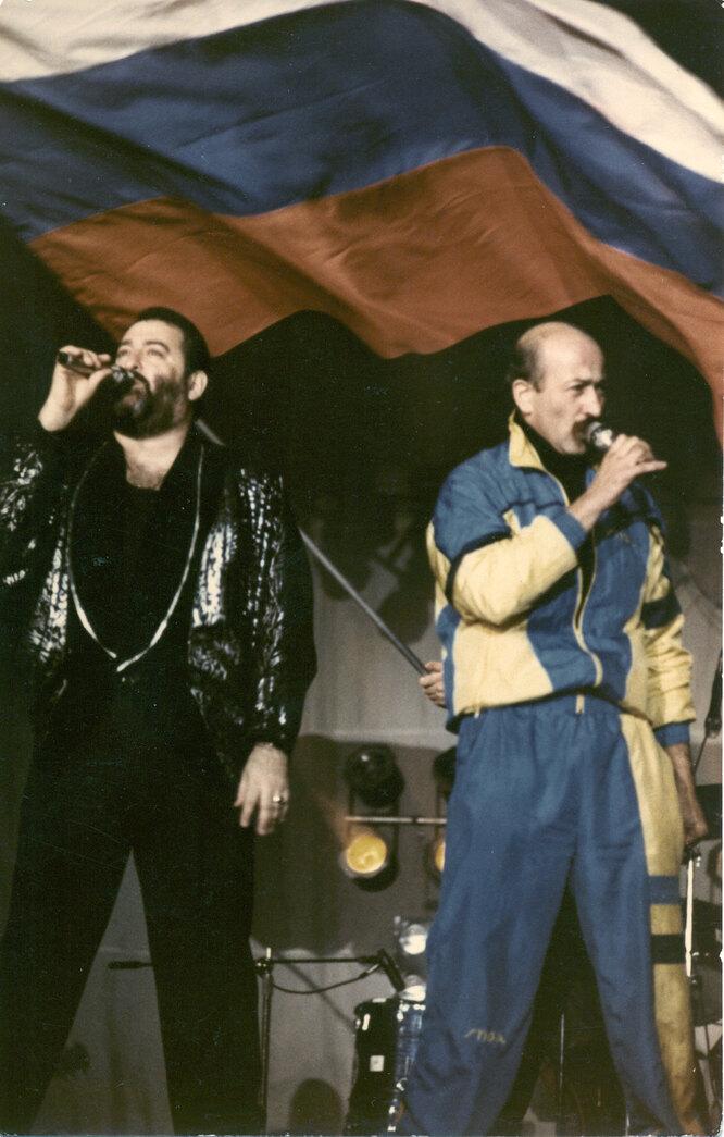 С Розенбаумом, 1990 г.