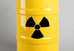Повышенный уровень радиации: опасность реальная и мнимая