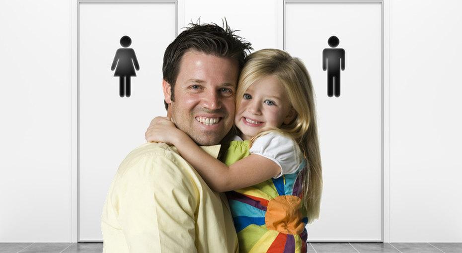 «М» или «Ж»? Куда отцу вести дочку, если она хочет втуалет