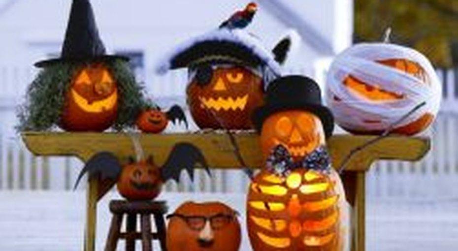 Как отпраздновать Хэллоуин сдетьми