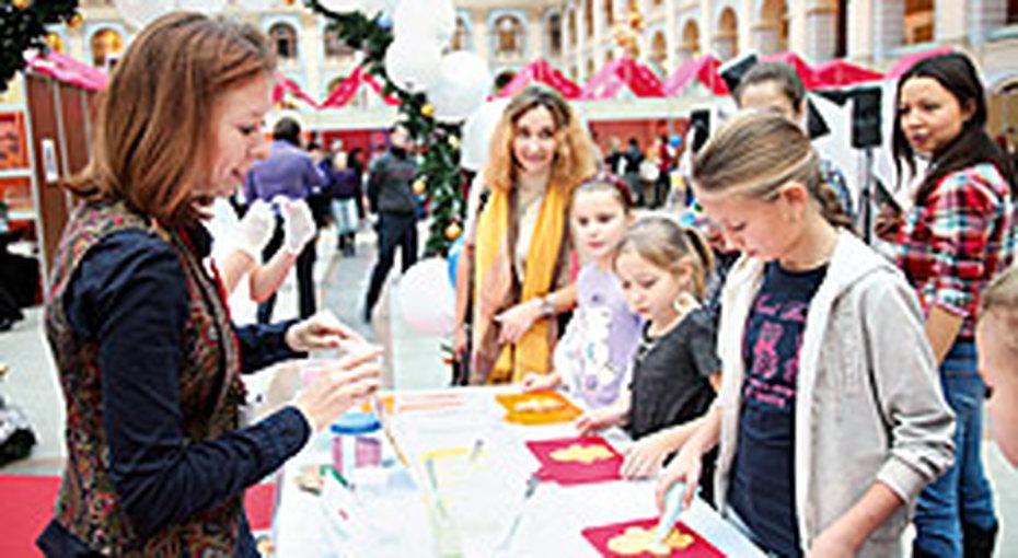 «Домашний Очаг» наГастрономическом Фестивале FOOD SHOW Christmas!