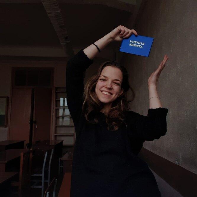 Кристина. Фото из личного архива