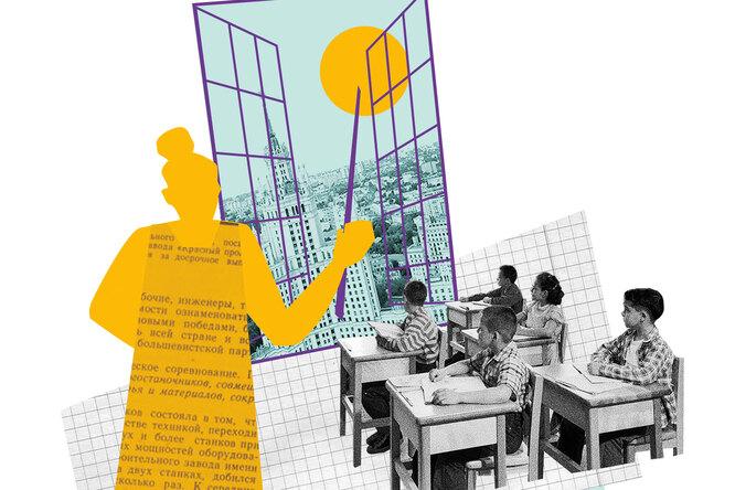 Показать разные пути: как учитель может помочь победить дискриминацию детей