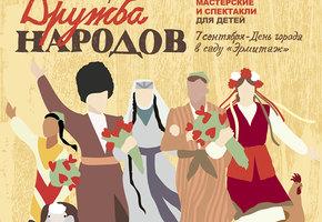 Фестиваль журнала Seasons of Life -