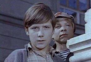 Как пионер из советского фильма «Кортик» стал криминальным авторитетом