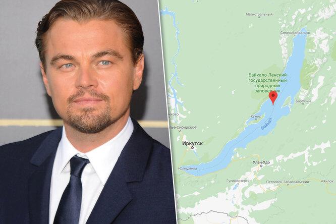 «Отблагодарим, как сможем»: жители Бурятии просят Леонардо Ди Каприо спасти Байкал