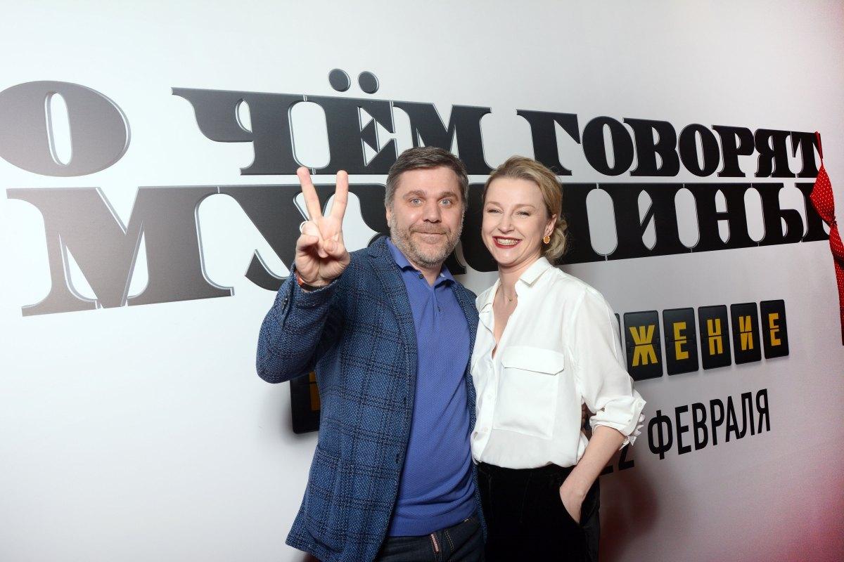 Джемал Тетруашвили иОльга Медынич