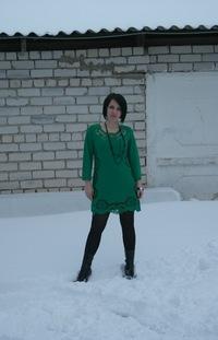 Яна Груздева