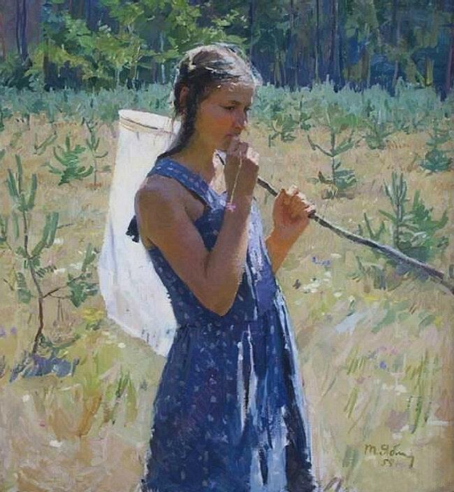 Девочка с сачком (1959)