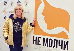 В театре «Золотое кольцо» 25 ноября пройдет акция против насилия «Не молчи»