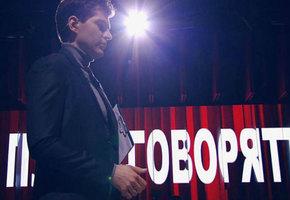 Дмитрий Борисов извинился за то, что в шоу «Пусть говорят» перепутали погибших в пожаре