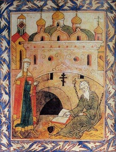 Боярыня Морозова навещает Аввакума в тюрьме. Миниатюра XIX века