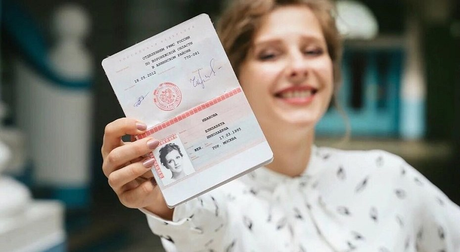 Лиза Арзамасова сменила фамилию