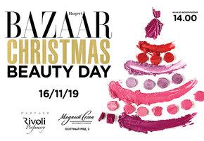 Harper's Bazaar приглашает на праздничный бьюти-день