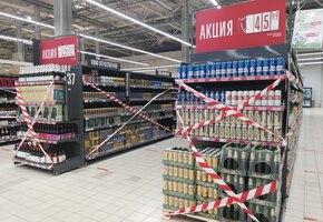 «Зона трезвости»: в российском селе запретили продажу алкоголя