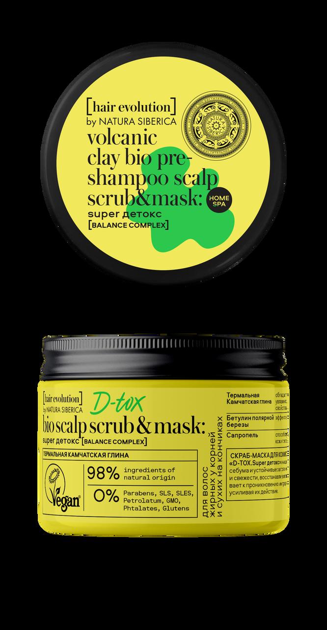 Скраб-маска для кожи головы перед мытьем головы, D-TOX.Super детокс, Natura Siberica