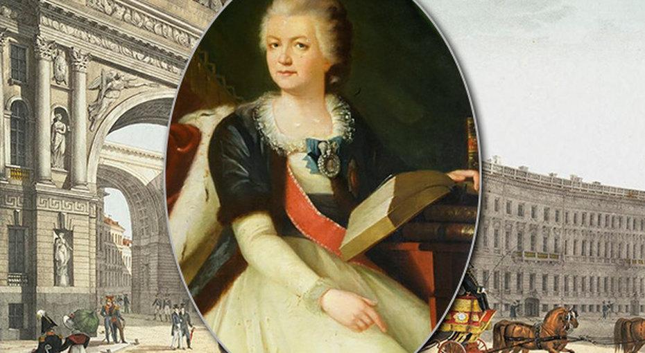Екатерина Дашкова: академик вчепце, мать русской филологии